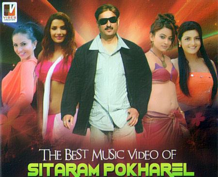 sitaram-pokhrel-dvd-cover