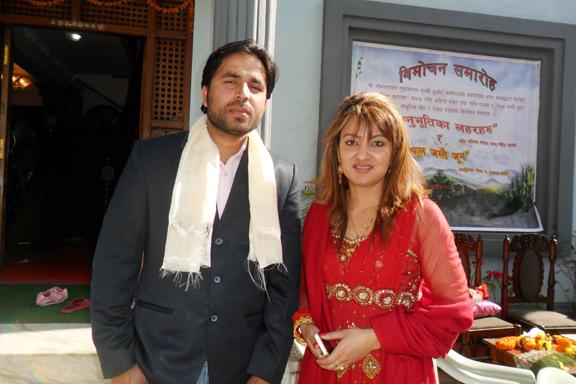 sagar adhikari_jharana