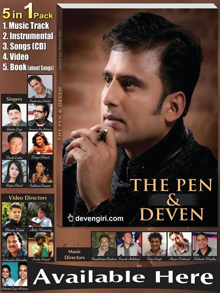 the pen deven