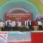 world intellectual property day (44)