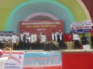 world intellectual property day (44)