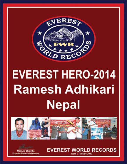 ramesh adhikari (2)