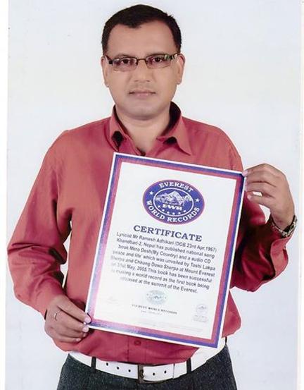 ramesh adhikari (7)