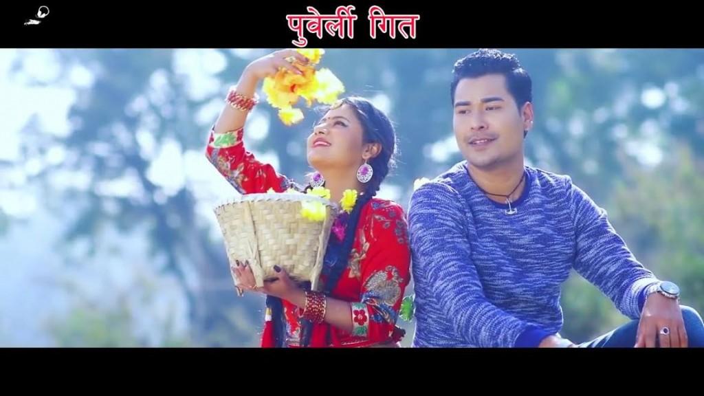 Keki-Adhikari