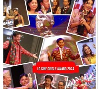 lg cine circle awards