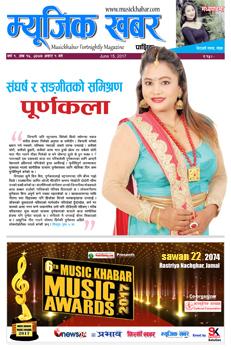 musickhabar issue 16