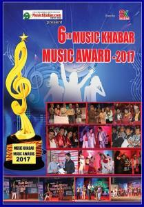 Ramkrishna_music award letter 2016_1