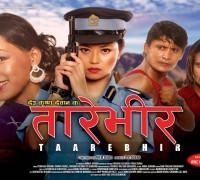 Tarebhir-nepali-film