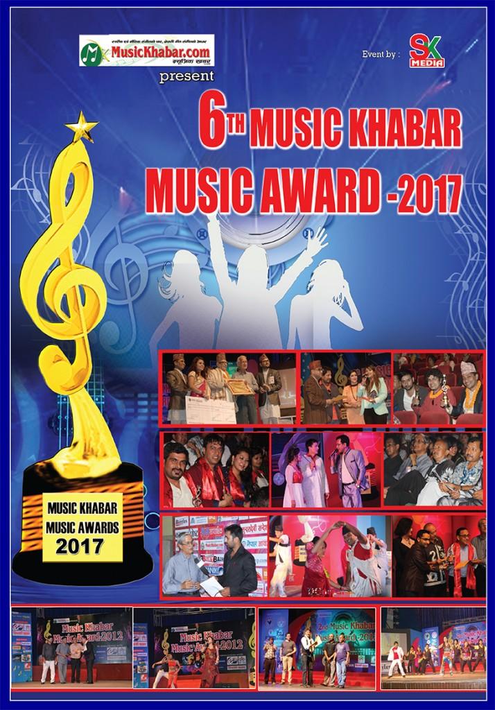 musickhabar award 2074