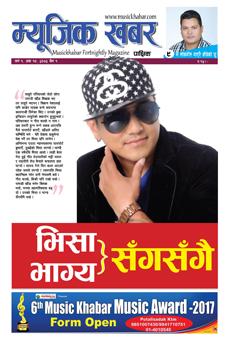 musickhabar issue 10