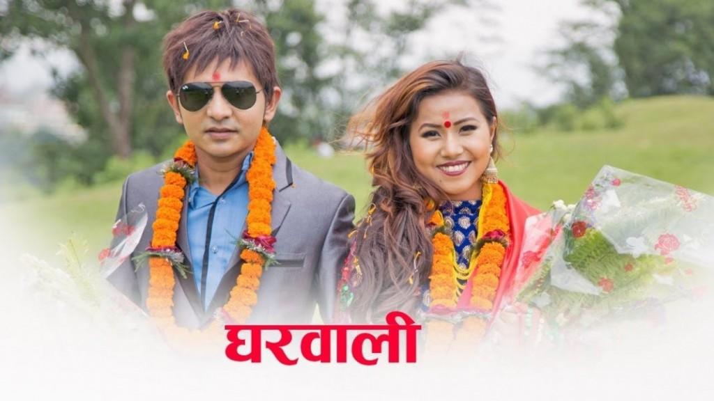 Sunil giri-Aarusi Magar