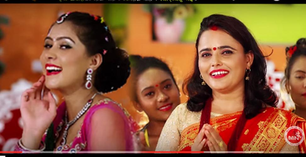 rama-aryal-Srijana-poudel-tij song