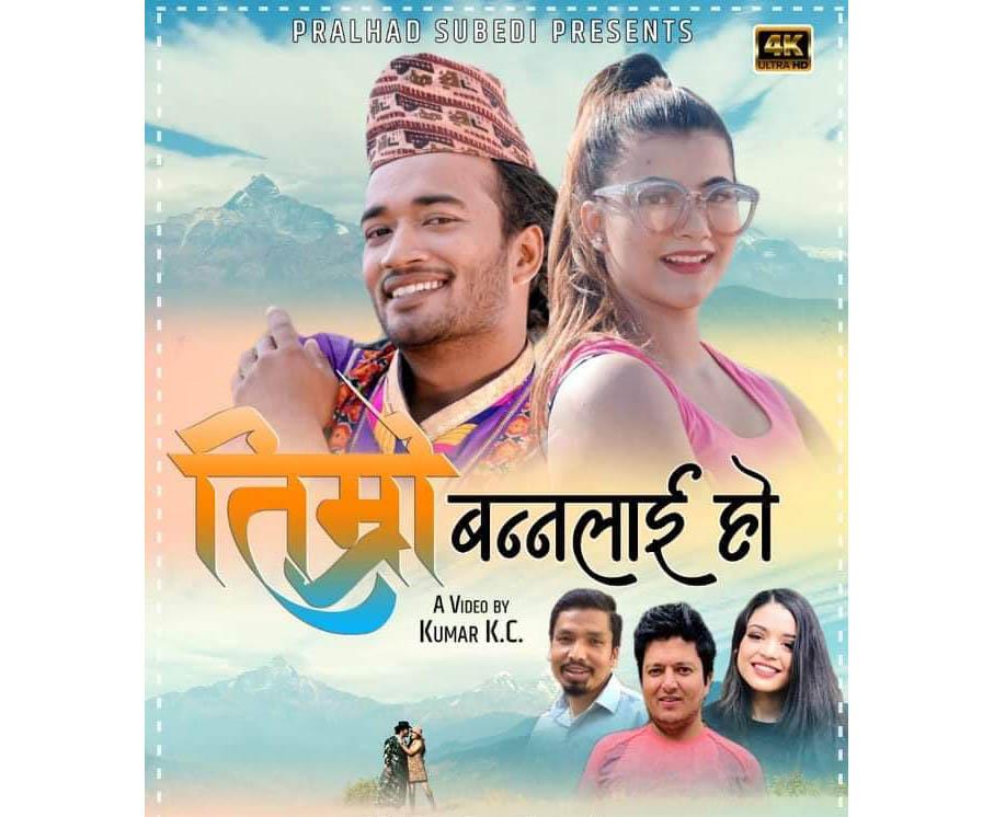 Sudhir Shrestha