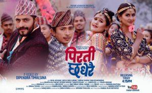 JIbesh Gurung