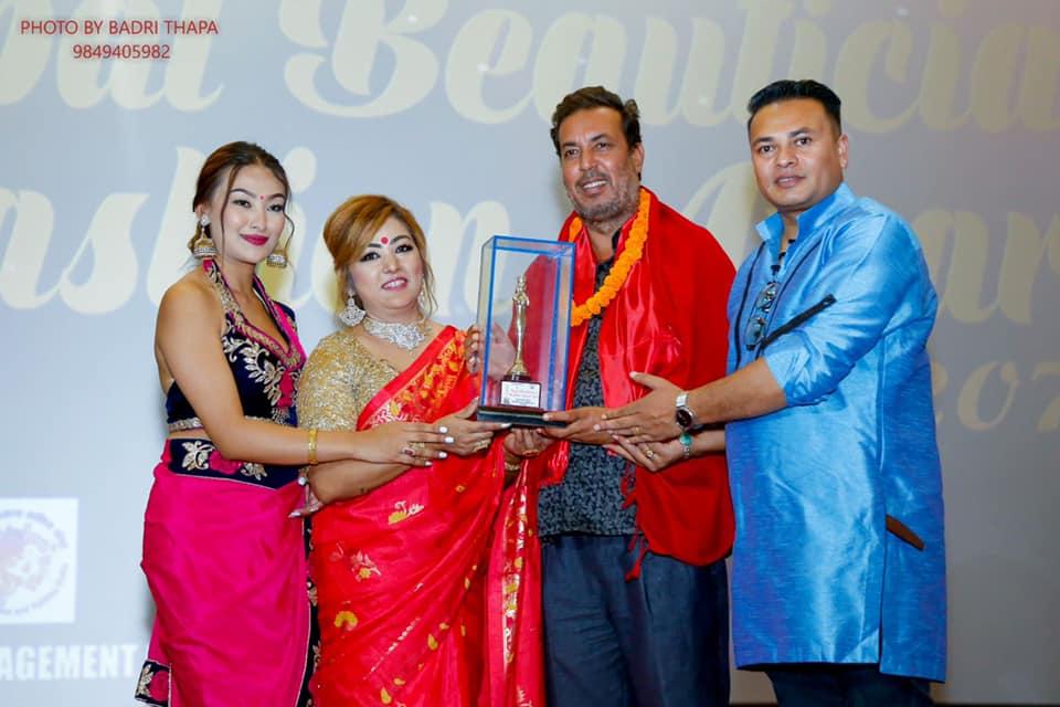 surya chand beautician award