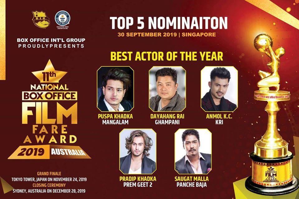 box office film fare award