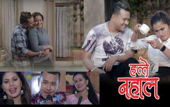 Anjali Adhikari