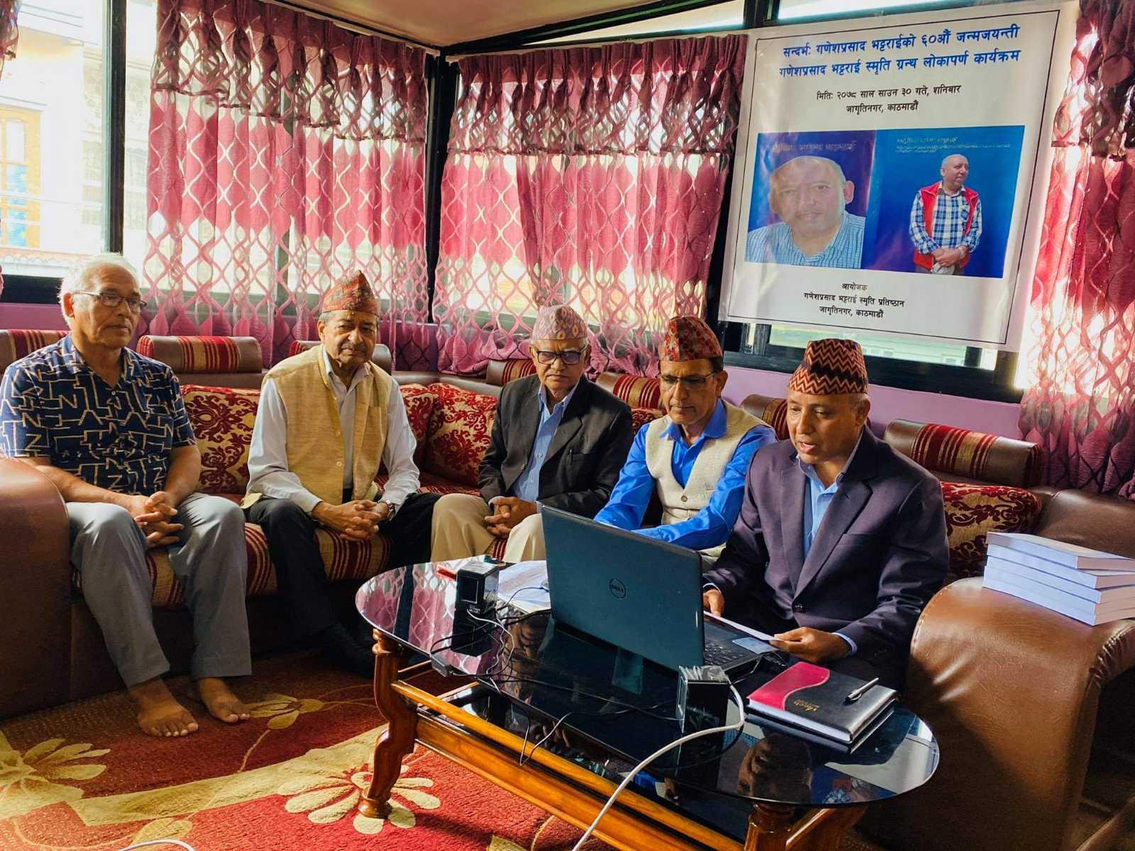 Ganesh Prasad Bhattarai