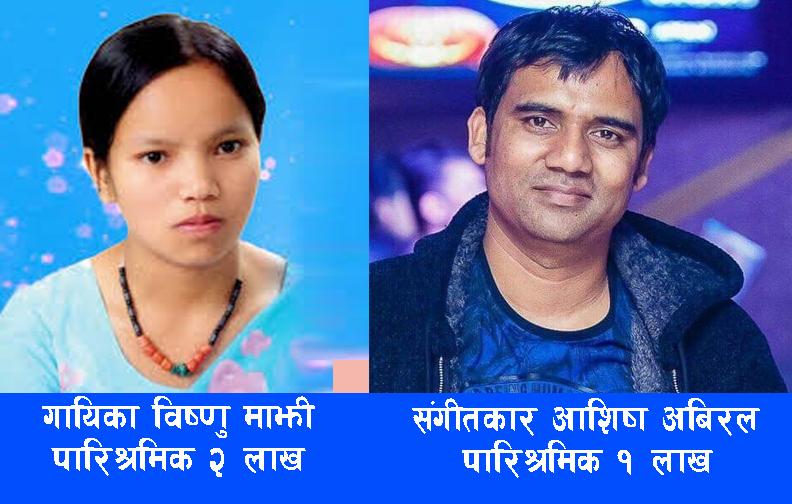 Ashish Aviral