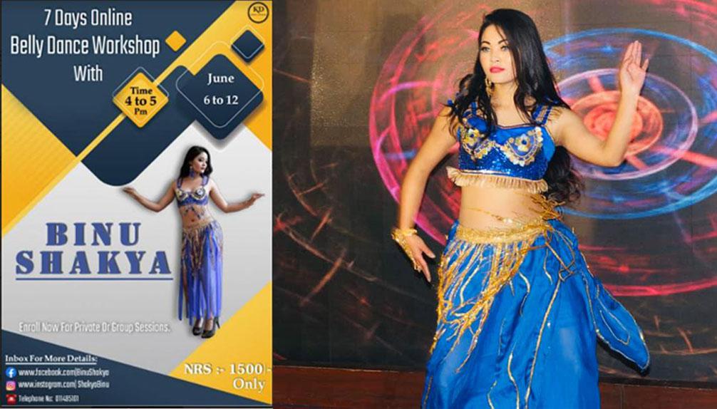 binu-shakya बिनु शाक्य 'बेली डान्स'