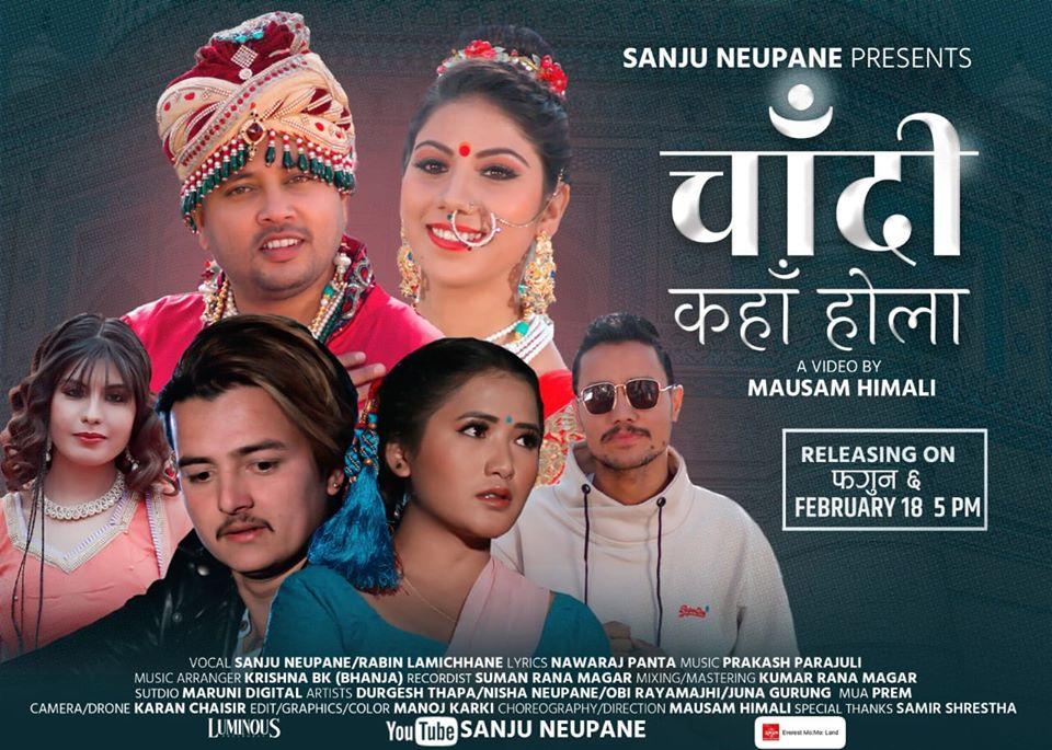 Chadi Kaha Hola