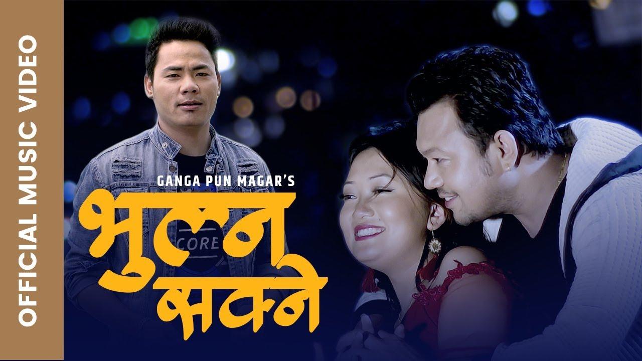 Ganga Pun
