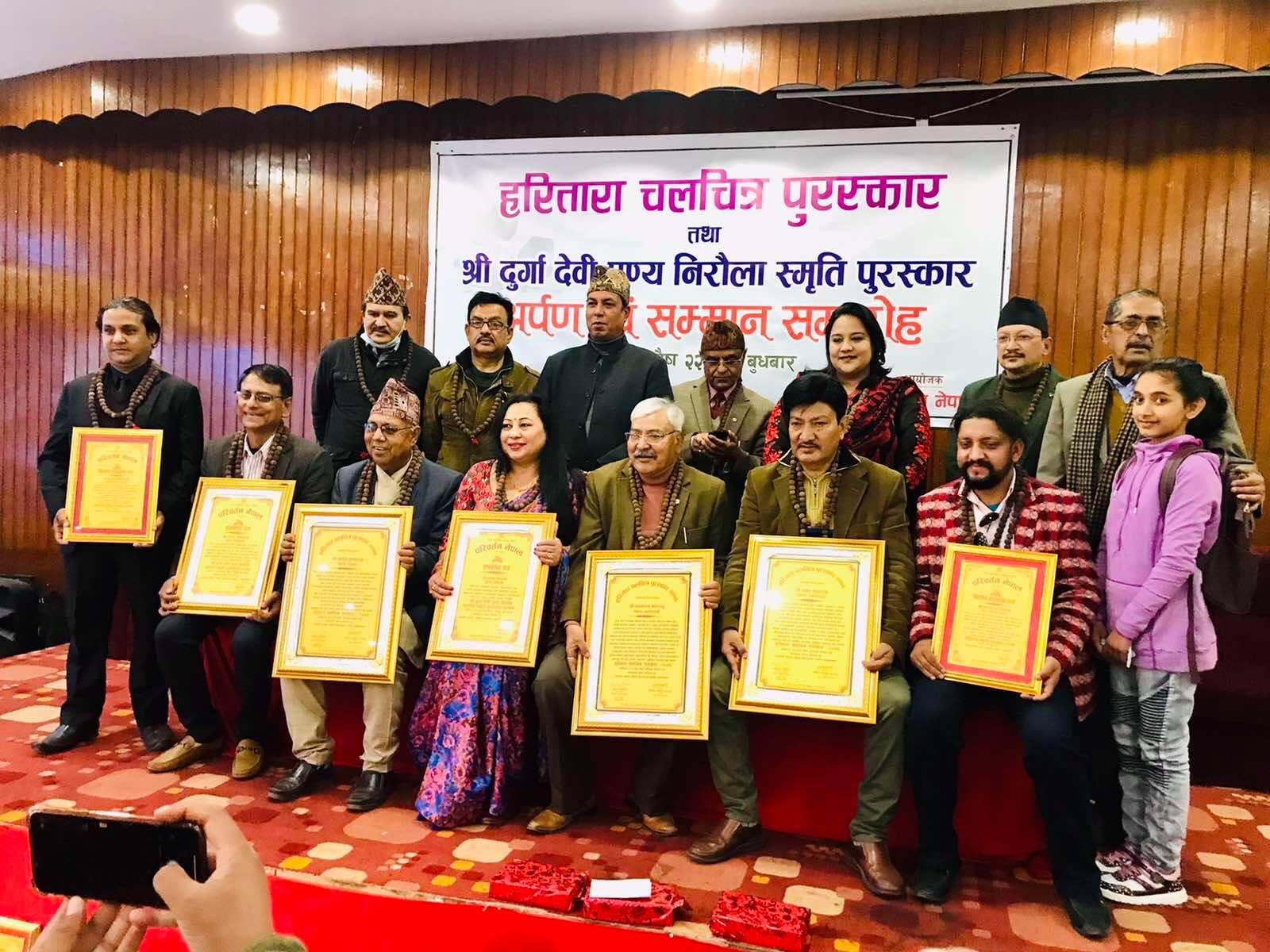 Haritara Chalachitra puraskar