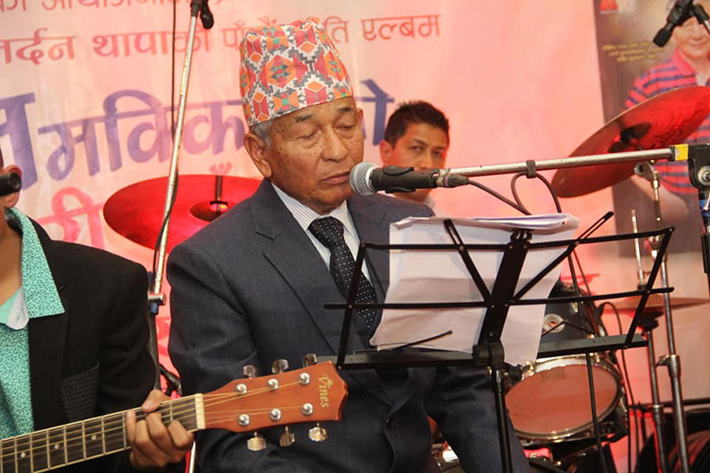 Jagat Mardan Thapa