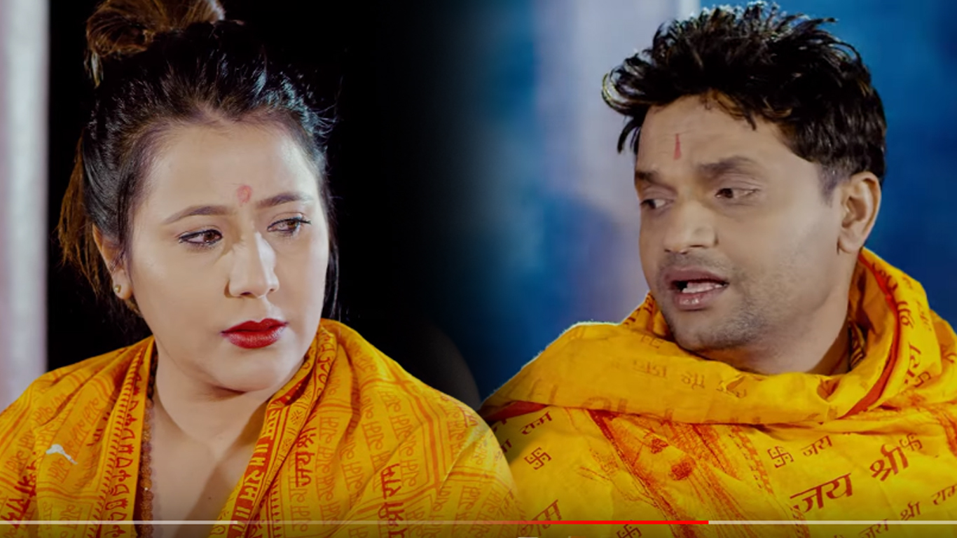 Manju Poudel- Pashupati Sharma