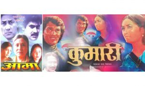 firsth movie of nepal