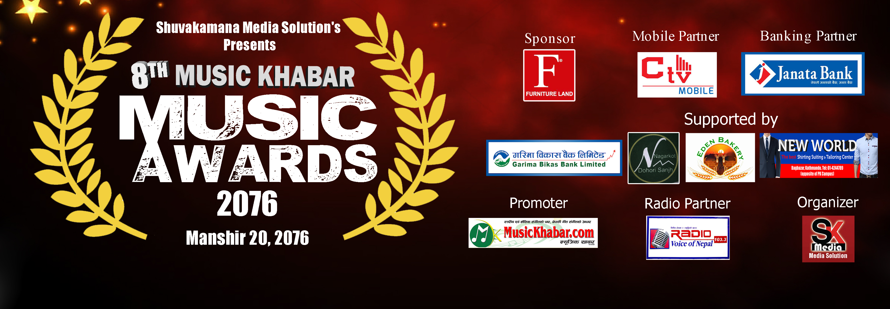 Music Khabar Music Awards