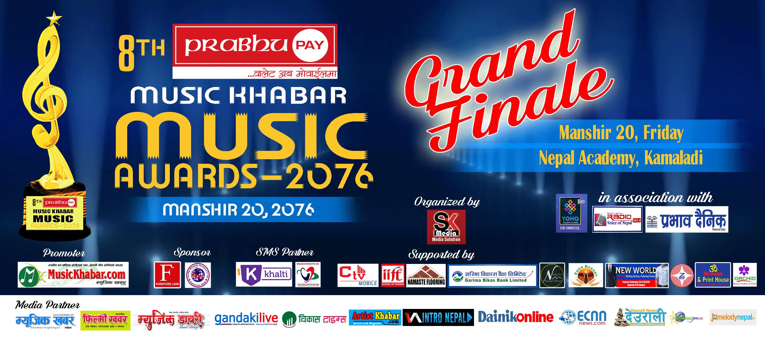 Music Khabar Music Awards
