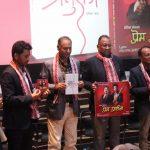 Pratima Shrestha
