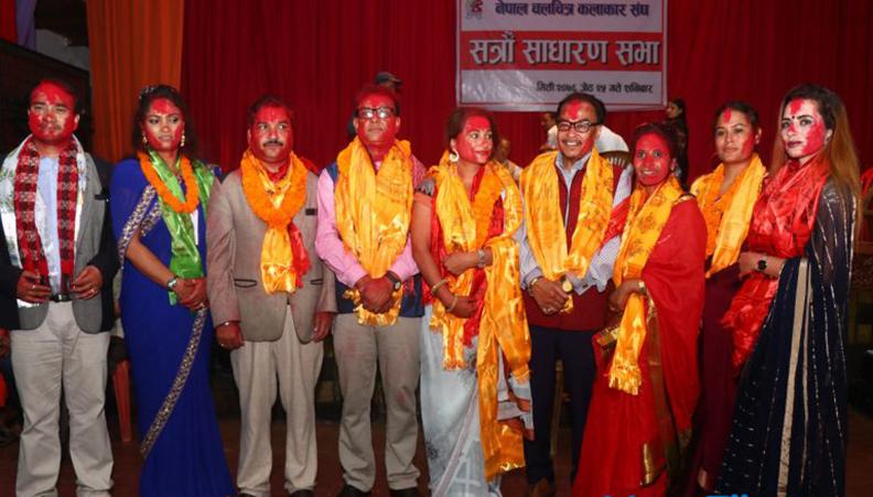 Film Artist Association of Nepal