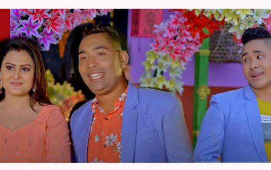 ramsharan ale & sirju adhikari 'बाँसको डोको'