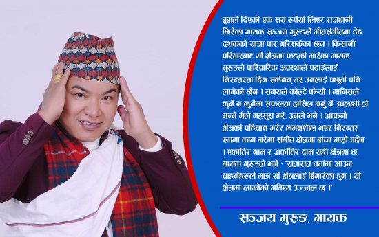 sanjay gurung